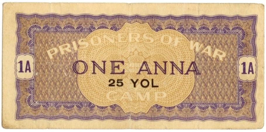 Anna-1-25-Yol-a