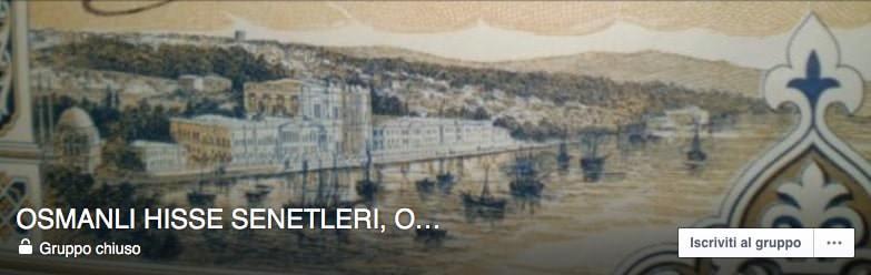 OSMANLI HISSE SENETLERI, OTTOMAN SHARES &  BONDS, SCRIPOPHILY, SCRIPOPHILIE