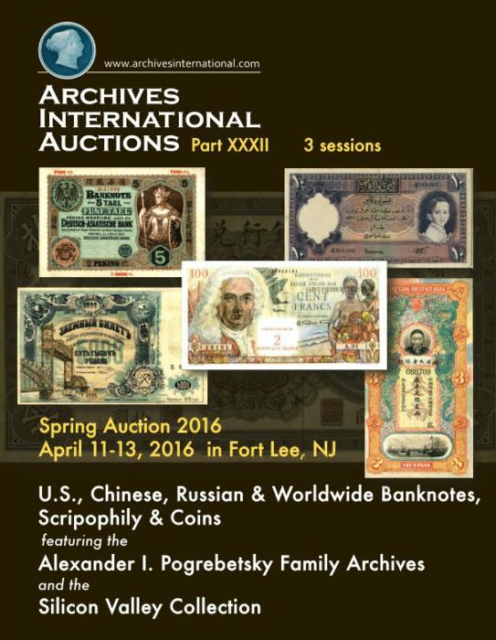 archives-ainternational-auctions