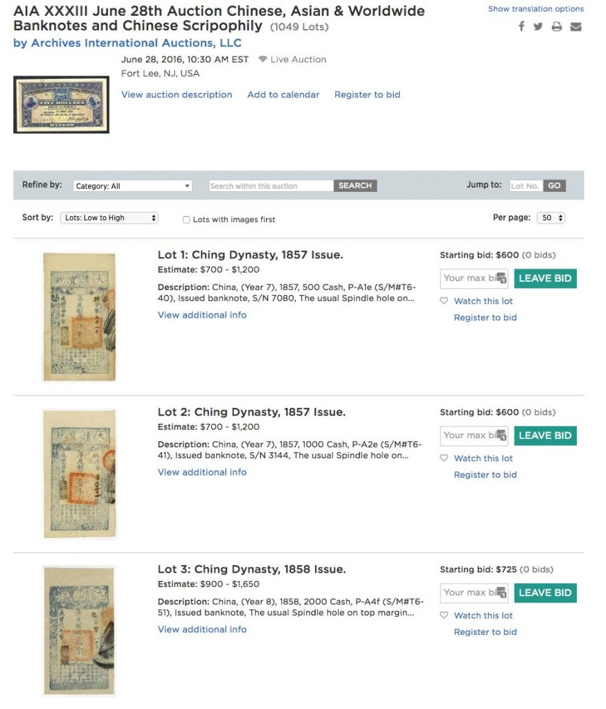 Archives International Auctions LCC