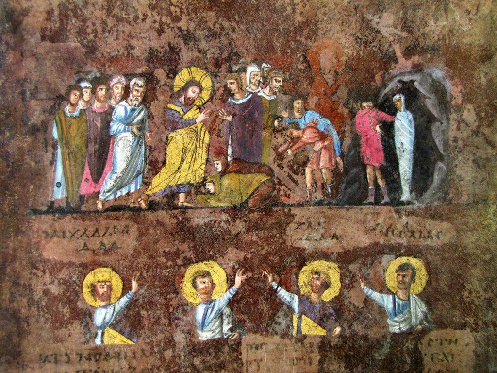 Risurrezione_di_Lazzaro_Codex_Purpureus_Rossanensis
