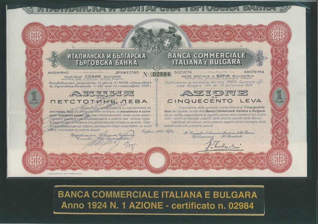 Banca commerciale italiana e bulgara