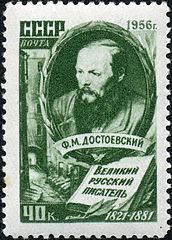 morte-di-fedor-dostoevskij
